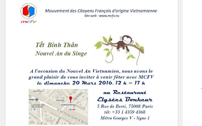 Fête du TET du MCFV, le dimanche 20 mars 2016, 12h – 17h