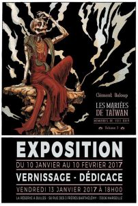 affiche-ExpoMarseille2017-Clement-Baloup-Reserve-a-bulles