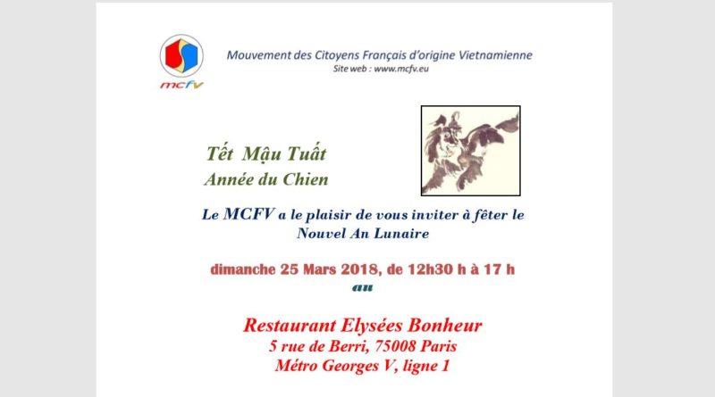 Dimanche 25 Mars 2018 à 12h30, TÊT MÂU TUÂT du MCFV au Restaurant Elysées Bonheur, Paris 8è