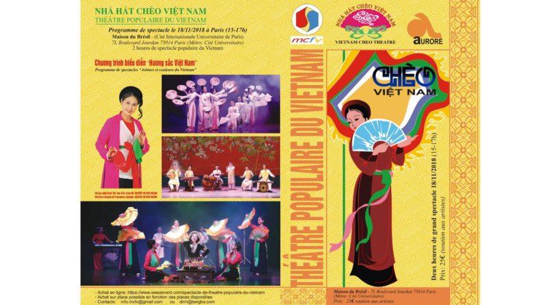 Dimanche 18 novembre 2018 de 15h à 17h, spectacle de théâtre, musique, chants et danses par le Théâtre Populaire du Vietnam (Nha Hat Cheo Viet Nam), organisé par les associations Aurore et MCFV, Maison du Brésil, CIUP (Paris 14e)